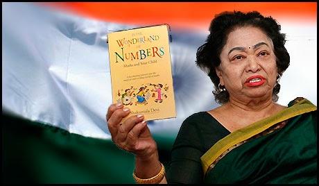 Shakuntala_Devi Book
