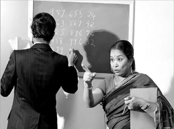 shakuntala mathematical skills